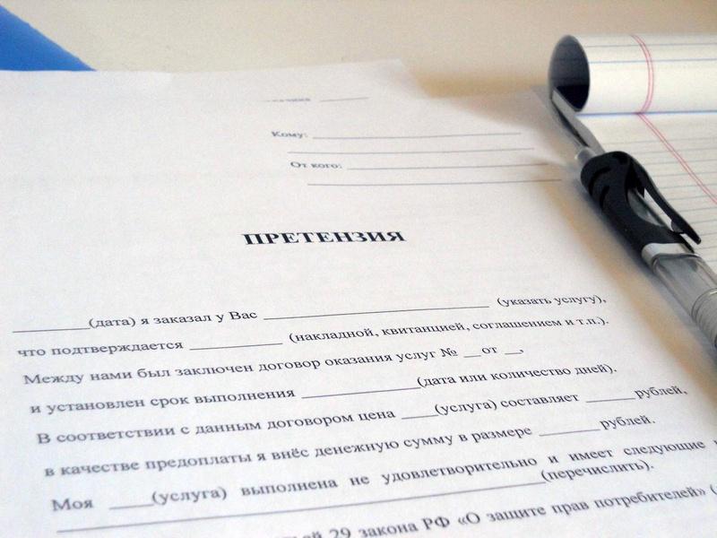 Пакет документов на нря